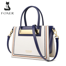 Foxer牛革革オフィスレディシックな財布高級メッセンジャーバッグファッションの女性の大容量女性ハンドバッグエレガントトートバッグ