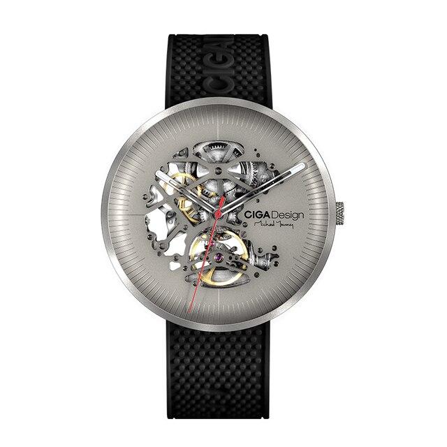 Ciga Dsign Mijn Serie Titanium Dial Watch Automatische Mechanische Uurwerk Siliconen Band Heren Horloge