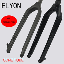 26/27.5/29er Carbon MTB Fork Bicycle Cone Tube Mountain Bikes Racing Bike Disc Brake Oil And Gas Full Fibre
