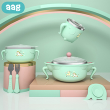 AAG 6Pcs/set Children's Dishes Tableware Baby Food Feeding B
