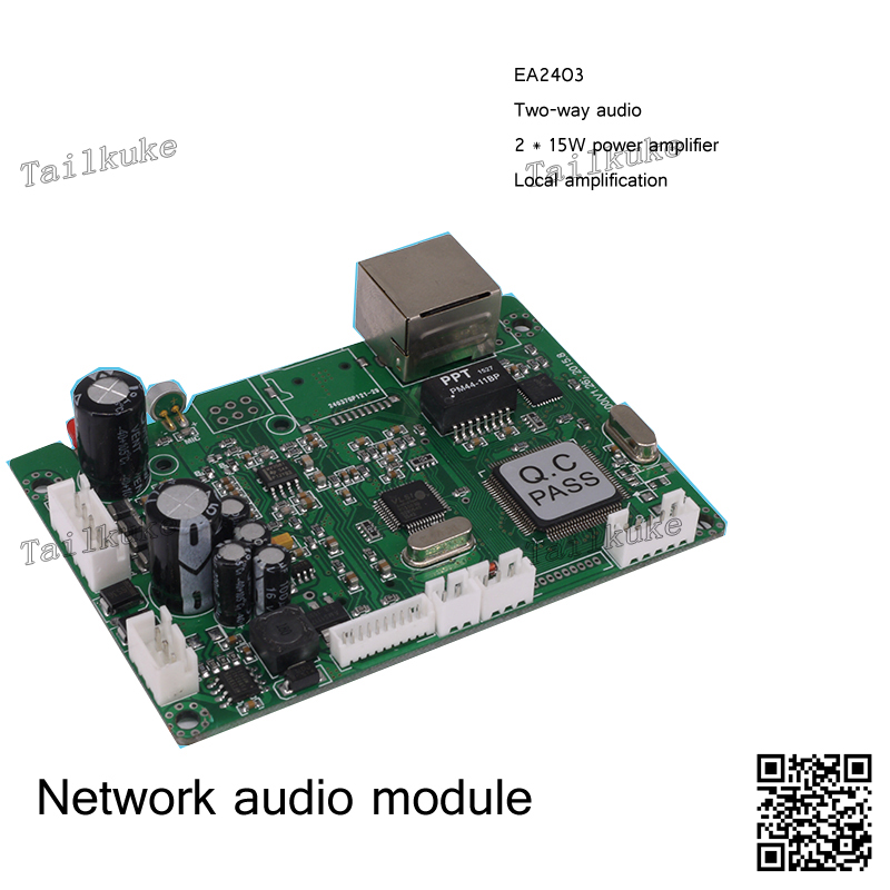 IP Network Broadcast Module Sip Network Intercom Audio Board with 2X15Wi Amplifier Provides Secondary Development