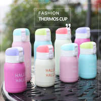 200/360ml Thermos Vacuum Flask Stainless Steel Insulated Thermal Cup Bottle Travel Mug Vacuum Cup Home Tea Coffee Drink Bottle
