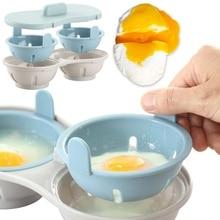 Микроволновая печь с двумя сетками яйцо-пашот кухонная посуда двойная чашка яичный котел кухонный паровой набор яиц для массажа микроволновые печи кухонные инструменты