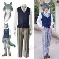 Beastar-traje de Cosplay de Haru para niñas y niños, camisa, chaleco, pantalones, uniforme escolar de animé japonés, traje de fiesta para adultos