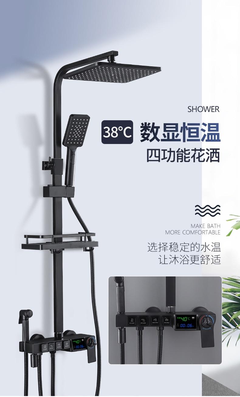 H2bba5de1fdb141b6bacecd363060625aM AE02XC-0008 bathroom shower system full copper black digital display thermostatic shower set four-speed pressurized shower head