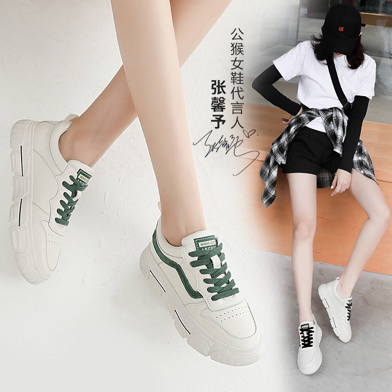 Males Small White Shoes Women's 2020 New Style Versatile Students Flat White Shoes Spring Korean-style Sports Casual Board Shoes