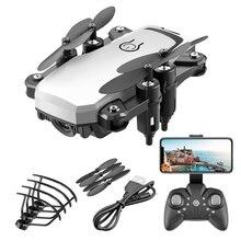 HD Дрон 4K Квадрокоптер Профессиональный Дрон камеры мини Дрон игрушки для детей складной Дрон RC вертолет дроны детские игрушки подарок