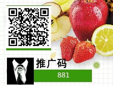 邻山人家:每天分享获得果币、满1果币即可分红?一果币每天分红0.1-0.5元、1元即可提现。插图