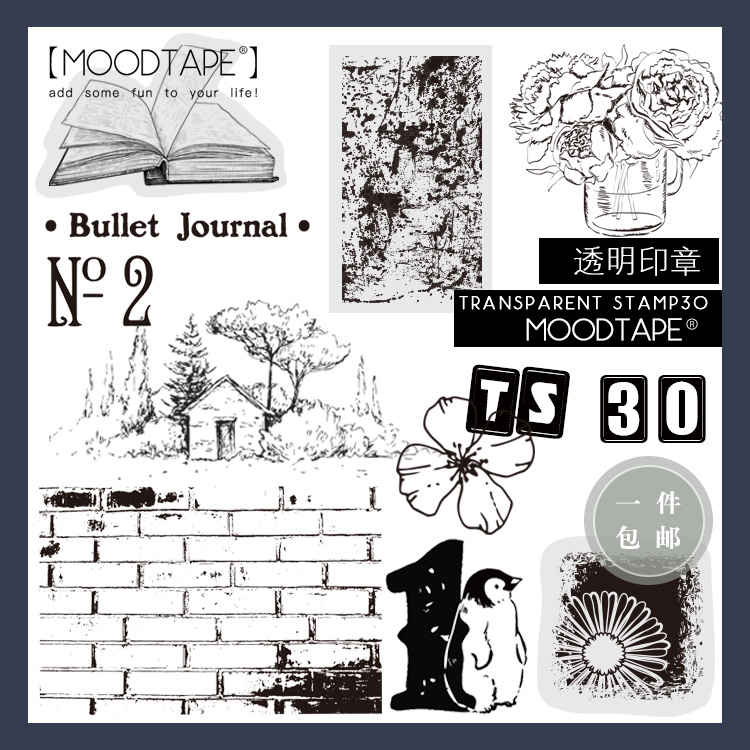 Moodtape Vintage Clear Stamp For DIY Scrapbooking/photo Album Decorative Transparent Stamp Plant Animal Number Rubber Stamp Seal