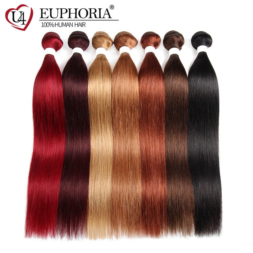 Бразильские прямые человеческие волосы, 1/3 пряди, средний коричневый цвет, 4 27 30 99J, бордовый цвет, Remy, 3 пряди, волосы для наращивания, Euphoria