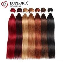 Extensions capillaires brésiliens lisses, couleur bordeaux, brun moyen 4 27 30 99J, style euphorique, Extensions à tissage, lots de 3
