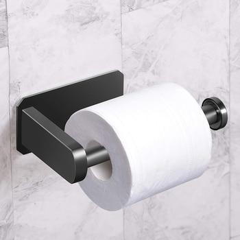 Porte Papier Toilette Gris Anthracite