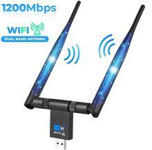 цена на AMKLE 1200Mbps Wireless USB Wifi Adapter Dual Antenna USB LAN Ethernet 2.4G 5.8G Dual Band USB Network Card Wifi Dongle Card