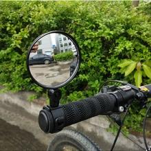 Handlebar Bike-Mirror Bicycle-Accessories Road-Bike MTB 360-Degree-Rotate 1PCS Wide-Angle