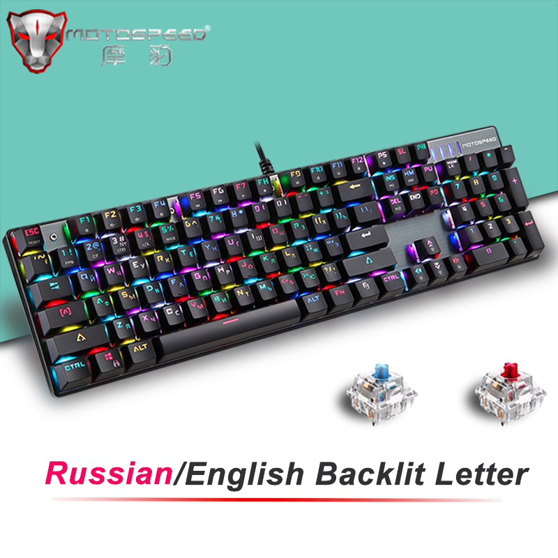 Genuine Motospeed CK104 Gaming Mechanical Keyboard 104 Key Russian/English RGB LED Backlit USB Wired Keyboard For Computer Gamer