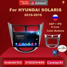 Junsun V1 Android 10 AI sesli kontrol araba radyo multimedya oynatıcı Hyundai Solaris 2010 -2016 için navigasyon GPS No 2 din 2din