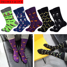 Downstairs 2019 Hot Socks for Men Halloween Pumpkin Hip Hop Skateboard Brand Funny Meia Masculina Chaussettes