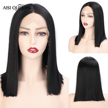 AISI QUEENS Synthetic Lace Front Wig Straight Short Black Bob wigs