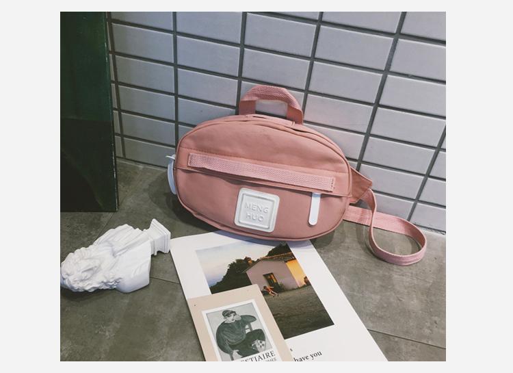 Menghuuo Waist Bag Women Fanny Packs Belt Bag Luxury Brand Nylon Chest Handbag 5 Colors 2018 New Fashion Hight Quality Waist Bag_39-1_32