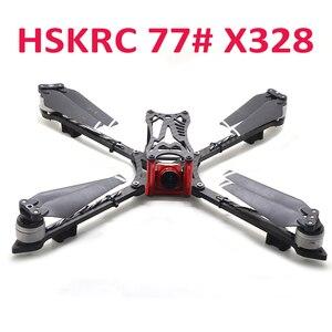 Image 5 - Hskrc 77 # Fpv X328 328 328Mm Full Carbon Fiber Fpv Racing Quadcopter Frame Kit Met 5Mm Arm ondersteuning 8 Inch 8330 Propeller