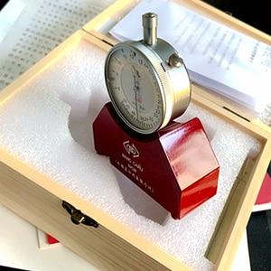 Screen printing tension meter