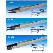 VETUS ESD – pincettes en acier inoxydable, antistatiques, avec pointe interchangeable, 3 pièces/lot (1 pièce ESD-00 + 1 pièces ESD-2A + 1 pièces ESD-250)