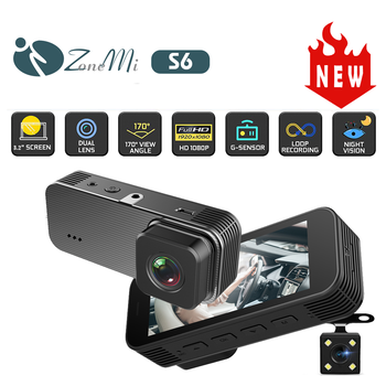 dash cam 1080p dual lensCar DVR Dash Camera Rear View Video Recorder 3.16