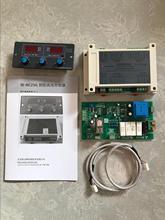 SF HC25G plazmowego thc maszyna do cięcia cnc automatyczne łuku czapka napięcie do cięcia plazmowego maszyna do cięcia regulator wysokości palnika