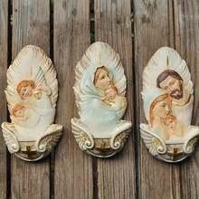 Святая семья католическая церковь три младенца Женская Рождественская
