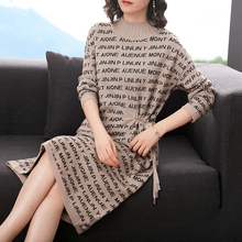 Korean Style Knitted Letter Black Midi Dress Women Long Sleeve Loose Cotton Corse Streetwear Autumn Robe