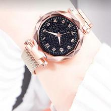 цена на Fashion Female Star Women Watch Starry Round Dial Stainless Steel Magnetic Clasp Strap Analog Ladies Quartz Watches reloj mujer