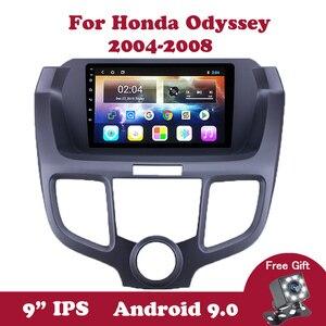 Android 9,0 для Honda Odyssey RB1 2004-2007 2008 Авто Радио 9 дюймов 2.5D с Canbus GPS навигация Мультимедиа стерео плеер