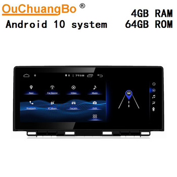 Ouchuangbo android 10 radio media player for NX NX200 NX300 200h 300h 2018-2020 with gps 10.25 inch 4GB RAM 64GB ROM image