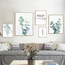 Grüne Pflanze Blätter Poster Druck Zauberstab Kunst Leinwand Kunst Nordic Eukalyptus Bild für Wohnzimmer Wohnkultur Dekoration