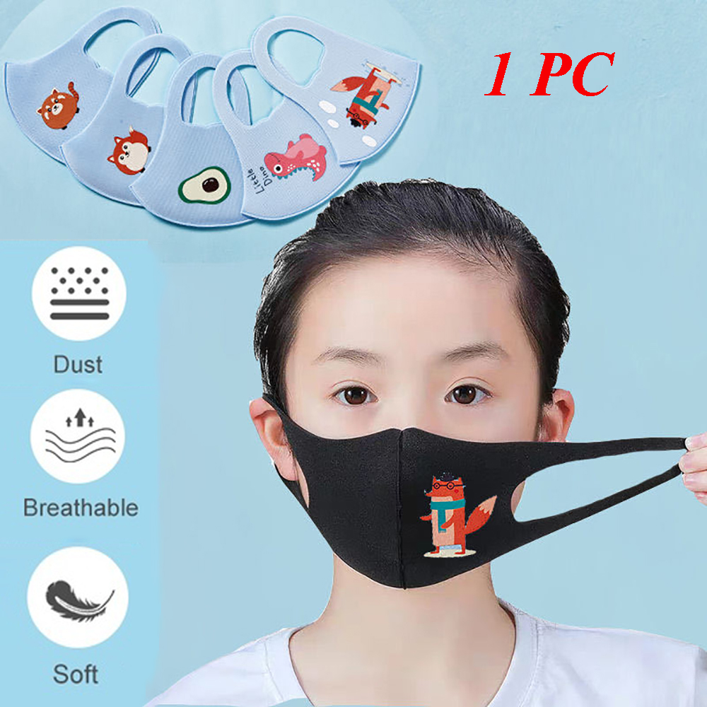 Professional Children's Masks Dust-proof Breathable Men And Women Cute Cartoon Breathable Ventilation Masks Can Be Cleaned
