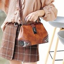 กระเป๋าผู้หญิงกระเป๋าถือแฟชั่นไหล่หญิงCrossbodyล็อคโซ่Rivets VINTAGEกระเป๋าหนังผู้หญิง 2019