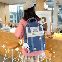 Милый дорожный рюкзак для девочек модные школьные ранцы книг