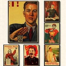 A segunda guerra mundial camarada russo joseph stalin leninista propaganda política união soviética urss cccp cartaz retro parede cartaz decoração