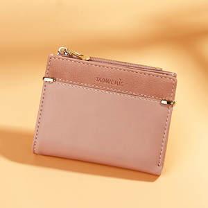 Short Wallets Women Coin Purse Fashion Solid Zipper Buckle Multi-Card-Position Standard