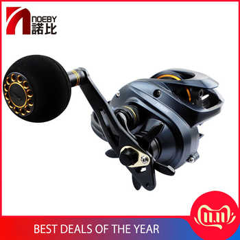 NOEBY Fishing Reels NONSUCH DC1200 High Speed Baitcasting Reel Gear Ratio 6.3:1 11BB Bait Casting Wheel Max Power 12kg Pesca - DISCOUNT ITEM  34% OFF All Category