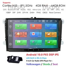 Autoradio 9 pouces, Android 10, Octa Core, 4 go RAM, 64 go ROM, 2 Din, pour voiture VW Passat, POLO, GOLF, Tiguan, CC, Skoda Fabia, Seat Leon