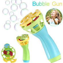 Toys For Children Outdoor Funny Electric Bubble Wands Machine Bubble Maker Automatic Blower Kids Toys Girls Boys Juguetes 2019(China)
