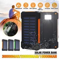 20000 mAh/30000 mAh خزان طاقة يعمل بالطاقة الشمسية شاحن شمسي ضد الماء المزدوج USB خارجي شاحن باوربانك ل شاومي لهواوي آيفون