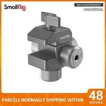 Противовес smallrig (50 г) с резьбовым отверстием 1/4 для стабилизаторов