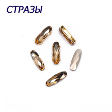 CTPA3bI New Arrival Lt. Col. Topaz Elongated Baguette Shape Strass Sew On Rhinestones Silver Base With Claws Stones DIY Clothes