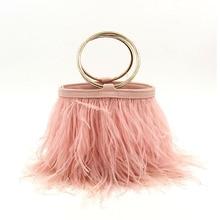 Bolso de mano de piel sintética con plumas de colores para mujer, cartera de mano para fiesta, borla de cadenas, bolso de lujo con forma de cubo para noche, para boda