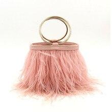Sac à main en cuir PU coloré avec plumes de jour pour femme, fourre tout seau de luxe, sac de soirée pour femme de mariage, sac à main en vraie fourrure
