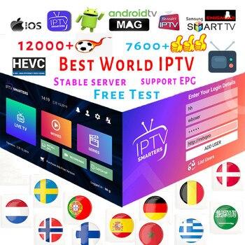 Iptv smarters pro 1 ano mundo iptv espanha árabe alemão portugal assinatura iptv suécia dinamarca albânia europa m3u ip código de tv