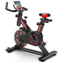 Велотренажер домашний внутренний велотренажер тренажер для похудения Тонкий педальный велосипед для занятий