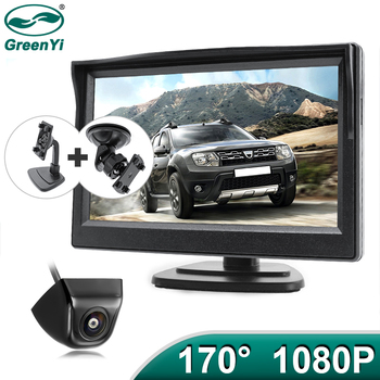 GreenYi 5 inch AHD Monitor 1920*1080P High Definition 170 Degree Starlight Night Vision Vehicle Camera Reverse For Car